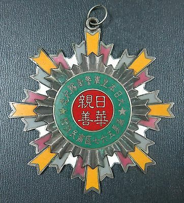China Republic Military Enamel Order of The Japanese-Chinese Guard Division