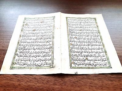 1600 Antique Manuscript Quran leaf Golden Persian Medallion