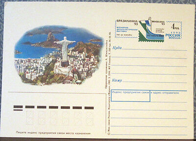1993 RUSSIAN POSTCARD for 1993 BRASILIANA - STAMPS EXHIBITION IN BRASIL