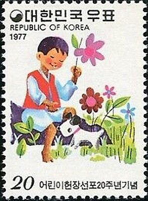 Korea South 1977 SG1281 20w Child with Flowers MNH