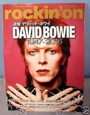 New ROCKIN' ON JAPAN MAGAZINE 2016 03 MEMORIAL DAVID BOWIE by REGISTERED AIRMAIL