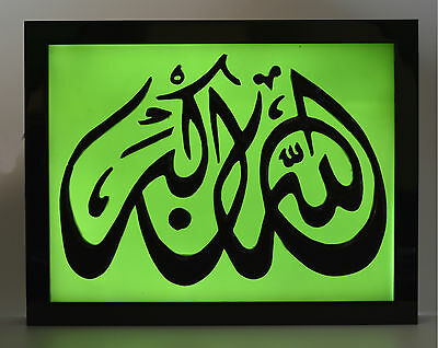 God is Great 3D wax painting led light box lamp Allah Akbar limited edition