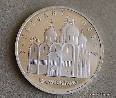 1990 FIVE RUBLES LARGE RUSSIA 35mm SIZED PROOF LIKE SCARCE #WAO60