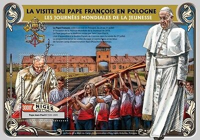 Z08 IMPERFORATED NIG16314b NIGER 2016 Pope Francis MNH
