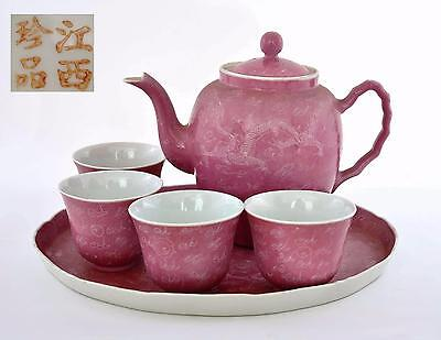 Chinese Famille Rose Pink Sgraffiato Dragon Porcelain Teapot Cup Tea Tray 江西珍品