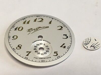 WATCH DIAL for watches SPUTNIK