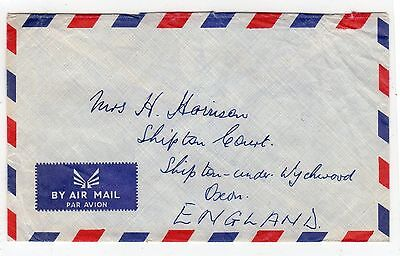 SAUDI ARABIA: 1960s AIR MAIL COVER TO ENGLAND (C23661)