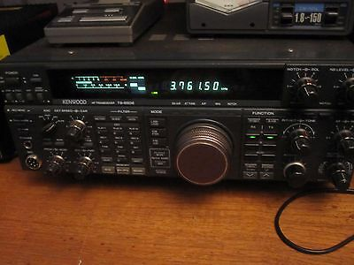 Used Kenwood TS-850S HF Transceiver