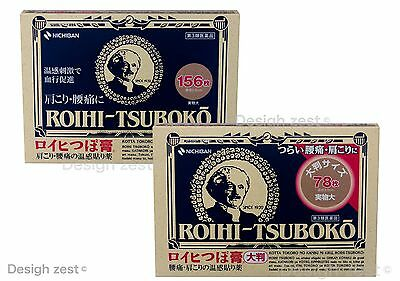 NIB Nichiban ROIHI TSUBOKO stiff shoulders & lower back pain Medicated Hot Patch