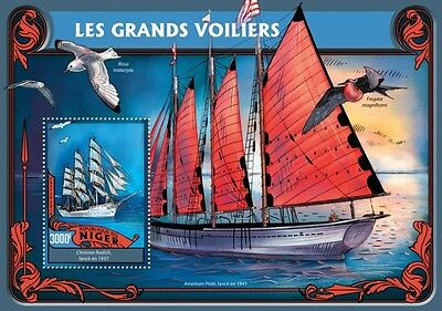 Z08 IMPERFORATED NIG16321b NIGER 2016 Tall Ships MNH