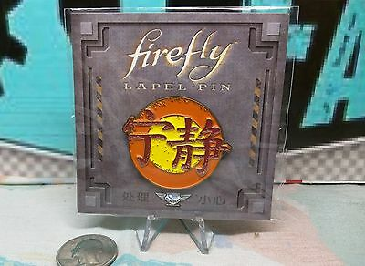 (o.o) SERENITY LAPEL PIN - FIREFLY CRATE - 11/16