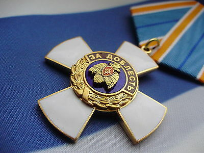 Russian medal - cross  Ministry of Emergency Situations