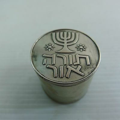 A Solid Silver Tone Metal With Two Judaica Menorah Israel 1958 Coin Made Box
