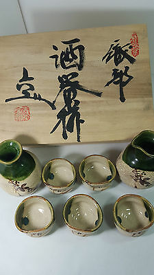 Beautiful traditional Japanese Oribe set of sake with 7 pcs (2 botle & 5 cups)