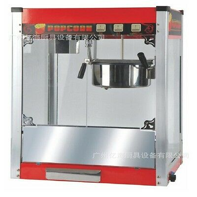 DHL Free Shipping Commercial electric flat - top economic popcorn machine