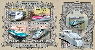 MOZ13201ab Mozambique 2013 trains trains MNH SET