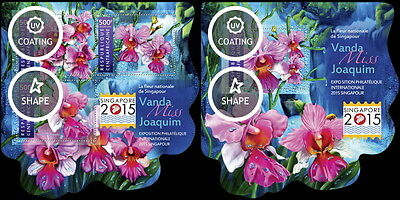 CA15107ab Central Africa 2015 orchids orchidees MNH SET