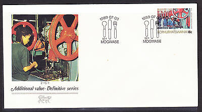 Bophuthatswana 1989 Cutlery Manufacturing First Day Cover - Unaddressed #2.15.1