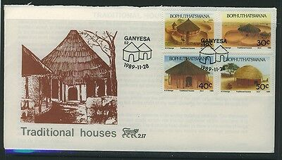 Bophuthatswana 1989 Traditional Houses First Day Cover - Unaddressed #2.17