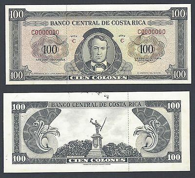 Costa Rica Essay Proof Obverse & Reverse 100 Colone 1966-68 P234 AUNC Unique