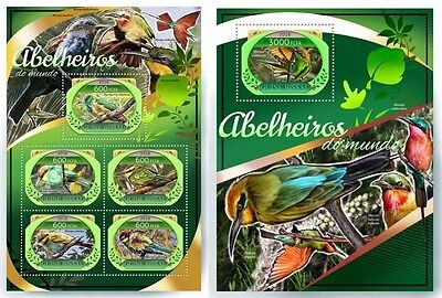 Z08 IMPERFORATED GB16807ab GUINEA-BISSAU 2016 Bee-eaters MNH Set