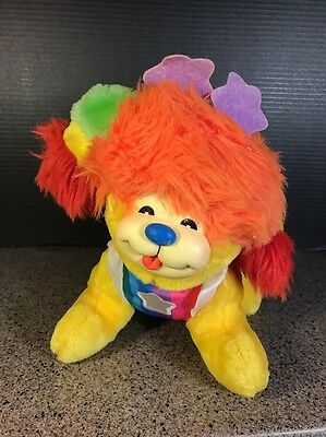 Vintage 1983 Hallmark Rainbow Brite Puppy Brite Plush Stuffed Dog