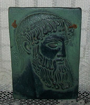 SMALL VINTAGE HANGING WALL TILE 'JUPITER OF ISTIEA' 15x10.5cm (reproduction)