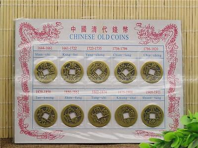 10PCs  CHINESE OLD COINS The Qing Dynasty Collection china coins F801