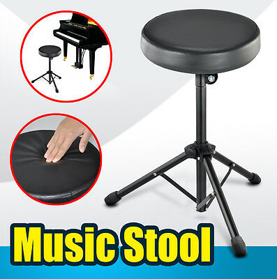 Heavy Duty Foldable Drum Stool Chair Piano Music Guitar Keyboard Padded Seat