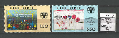 Child A49 MNH 1979 Cape Verde 2v drawings