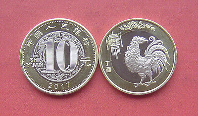 China 2017 Year of the Rooster 10 Yuan Bimetallic Coin UNC