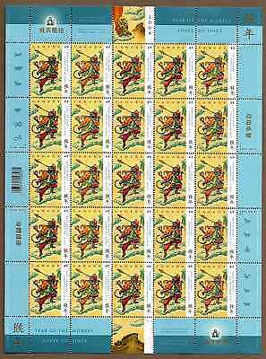 Canada Stamps — Full Pane of 25 — Chinese/Lunar New Year of the Monkey #2015 MNH