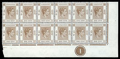 Hong Kong SG 140a 1952 1ct Pale Brown Plate Block of 4. Catalogue Value £48