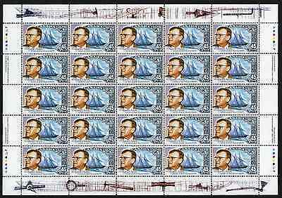 Canada Stamps -Full Pane of 25 - William James Roue, Naval Architect #1738 -MNH