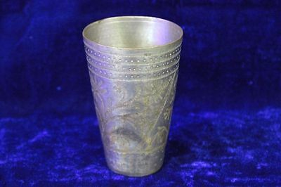 Brass Lassi Glass Old Vintage Rare Antique Home Decor Collectible PS2