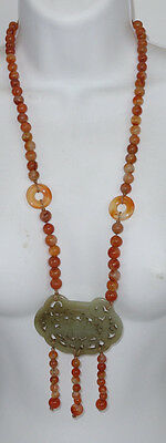 Antique Chinese Carved Jade Amulet & Bead Necklace