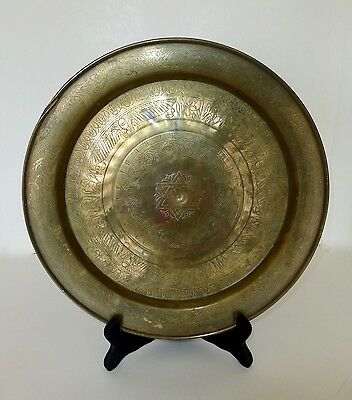 Antique Judaica Brass Hand Forged Platter Tray Israel Egyptian Egg Serpents Bird