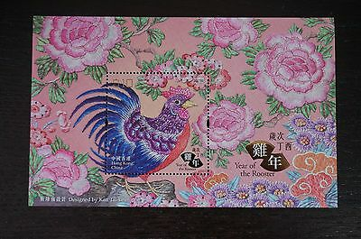 2017 China Hong Kong CNY Year of the Rooster / Cock Sheetlet MNH