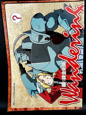 Fullmetal Alchemist Promo Book Japan Anime Artwork Illustrations NewType Art