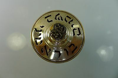 Rare Mid Century Israel Made Silver Judaica Besamim Spice Box /tower