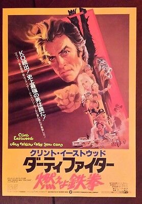 Any Which Way You Can Japanese Chirashi Clint Eastwood