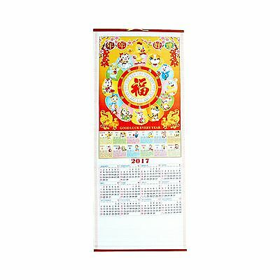 2017 Chinese Wall Scroll Calendar - Rooster