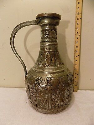 Large Antique Vintage Middle Eastern Persian Islamic Copper Ewer Pitcher Jug