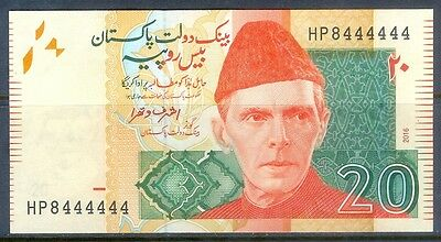 B89- Pakistan New Design Rs 20.00 Fancy Number  HP 8444444. Signature of Shahid