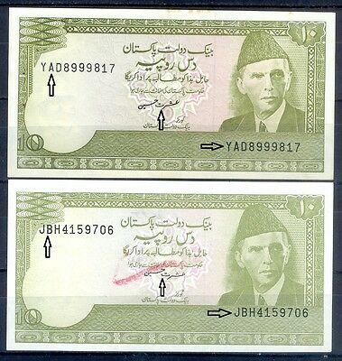 B116- Old Design Banknote of Pakistan with rear error. The serial number & Signa