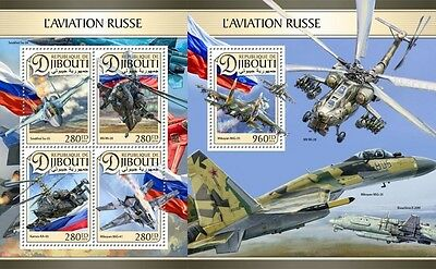 Z08 IMPERFORATED DJB16605ab DJIBOUTI 2016 Russian air force Helicopters MNH ** P