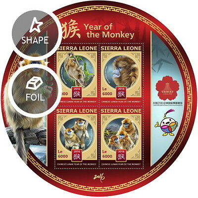 Z08 IMPERFORATED SRL161020a SIERRA LEONE 2016 Year of the Monkey MNH ** Postfris