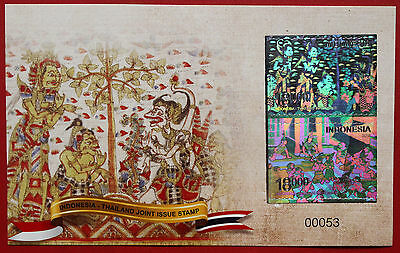 #19-  Indonesia 2016 Thailand Joint Issue mnh SS self-adhesive w 3D Hologram