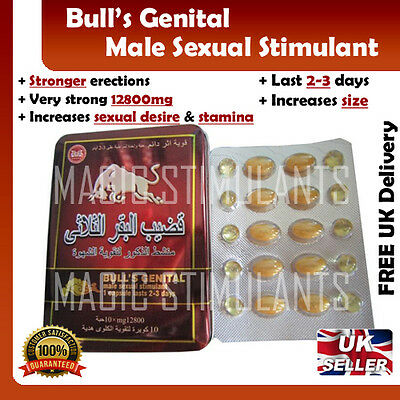 Sex Pill For Men, Male Enhancement, Last Longer, Best Available, Free Delivery