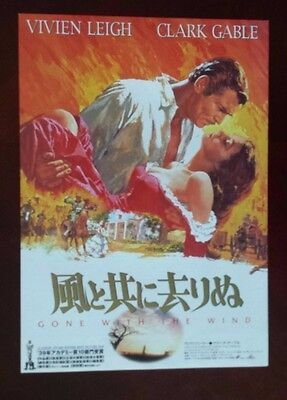 GONE WITH THE WIND R-1980's JAPANESE CHIRASHI  MINI POSTER CLARK GABLE
